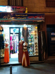 egyptian shop, selling belly dance clothes and assorted amazingness. Bast sattue, anyone?
